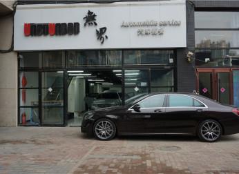 奔驰S450L旋转高音   北京星辉无界奔驰原厂升级