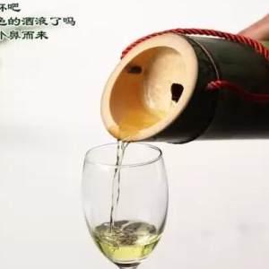 竹筒酒知识:让假酒无处遁行的3秒鉴别术
