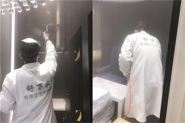 宁波甲醛检测