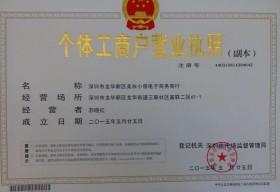苏州工商注册需要哪些材料呢?