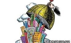 厦门户口农村户口进城买房优惠政策及规定解读
