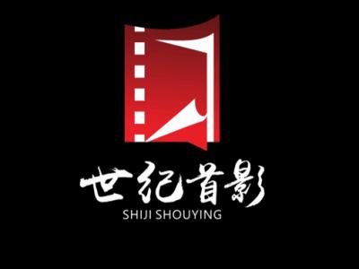 湖南世纪首影文化传媒