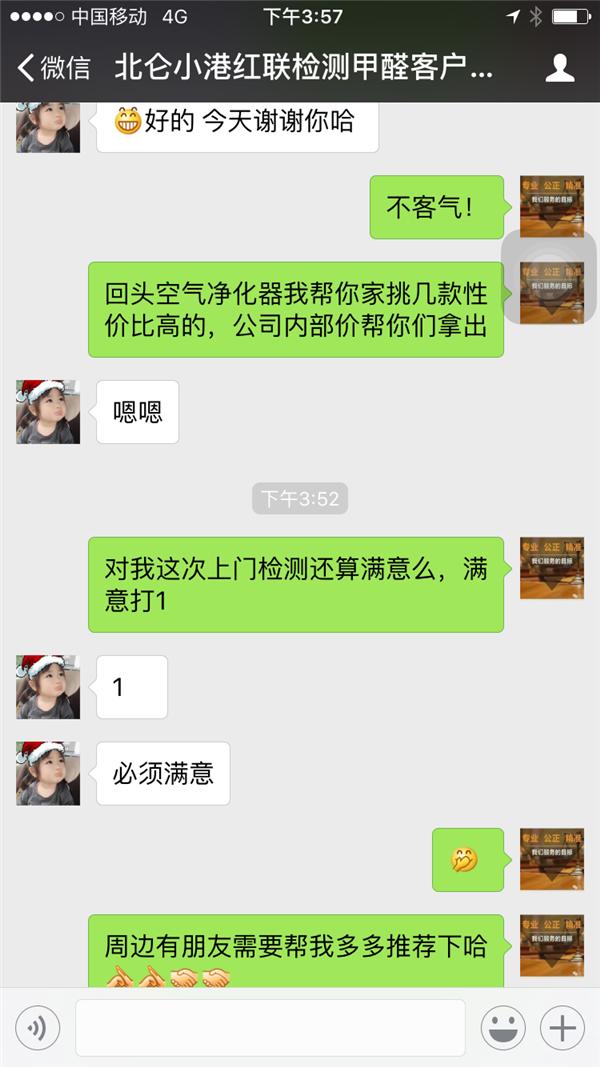 宁波空气检测