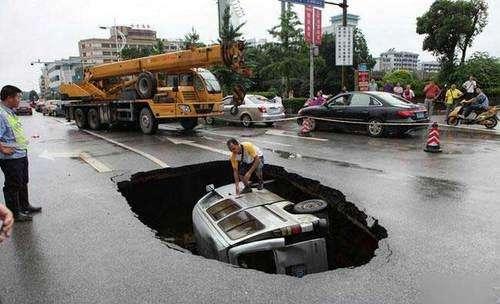果洛州事故救援