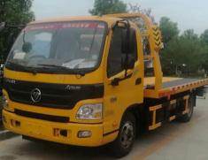 北京汽车拖车救援1