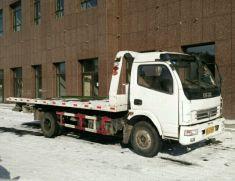 北京汽车抛锚拖车1