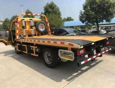 北京拖车救援1