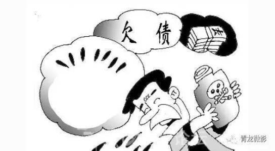 【东莞讨债公司】个人借款要注意的问题