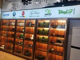 新店产品展示区