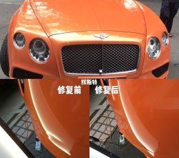 宾利GT叶子板凹陷修复