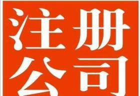 苏州公司注册如何选择地址,读这篇就懂了!