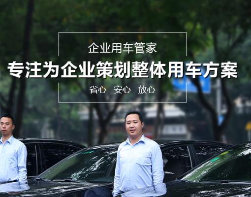 开办邹城汽车租赁公司需要哪些条件