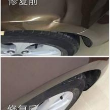 凯里汽车凹陷修复