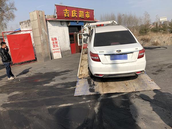 天津道路救援