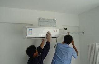 上门安装空调要注意些什么?