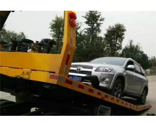 邯郸汽车救援告诉你第一次上高速要注意什么