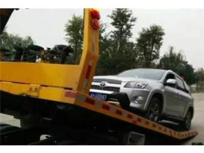 海南州汽车救援告诉你第一次上高速要注意什么