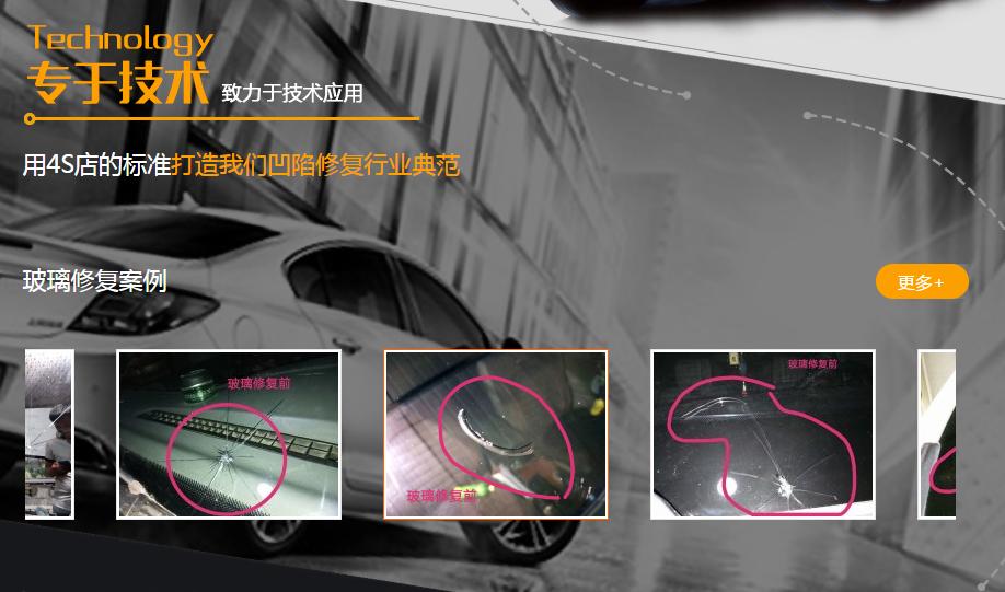 柳州汽车玻璃修复