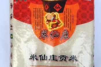 米仙庄贡米