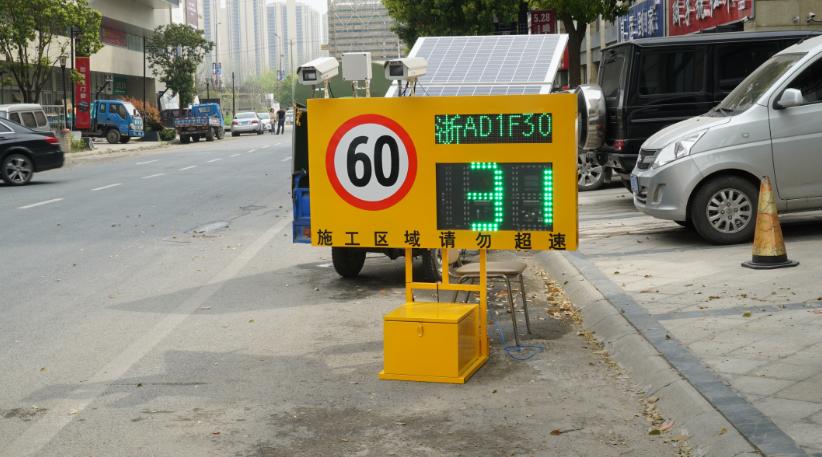 ITS50移动式车牌号速度显示屏