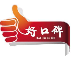 「杭州口碑好的要债公司」天晟讨债公司