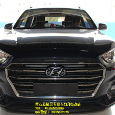 (黄冈改灯)现代新款IX35车灯升级改装双光透镜进口氙气大灯黄石蓝精灵改灯