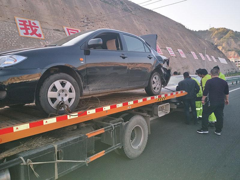 兰州汽车救援收费标准