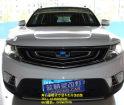 (黄石改灯)吉利远景车灯升级改装欧司朗5500K氙气大灯进口安定器 黄石蓝精灵改灯