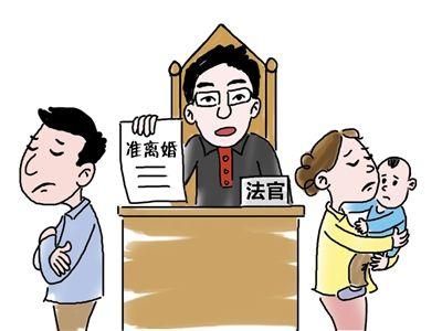 (苏州私人侦探)婚外情法院一定就判决离婚吗?