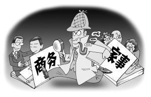 (苏州外遇调查)私家侦探怎么保护客户隐私?