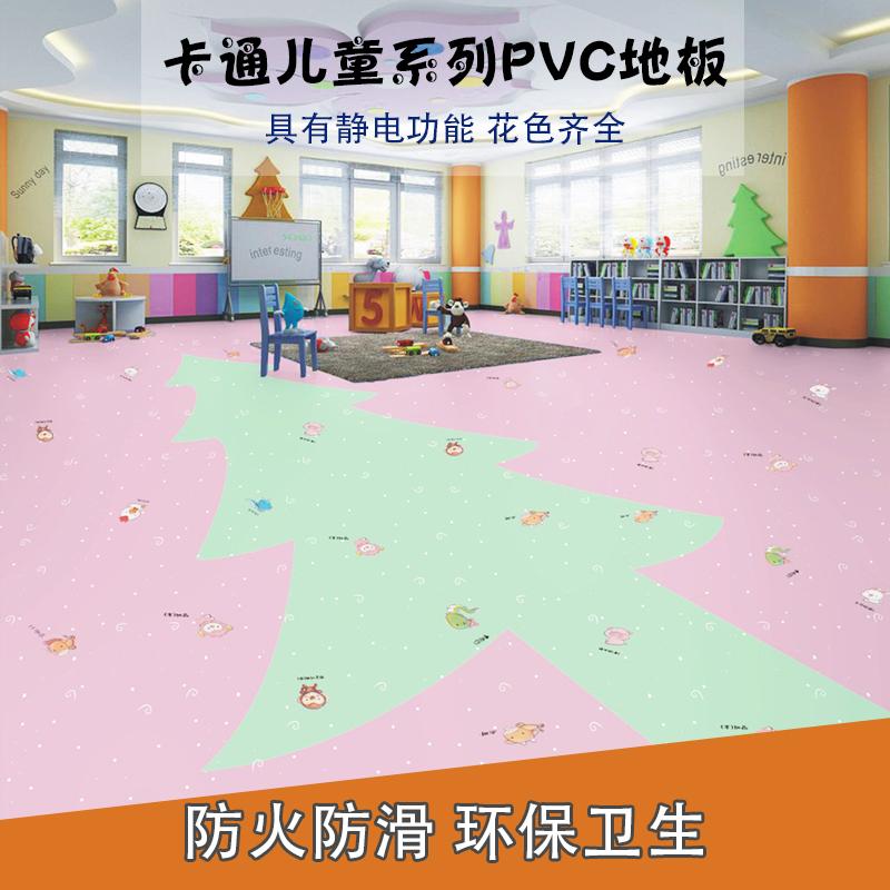 卡通兒童系列PVC地板  彩兔地板