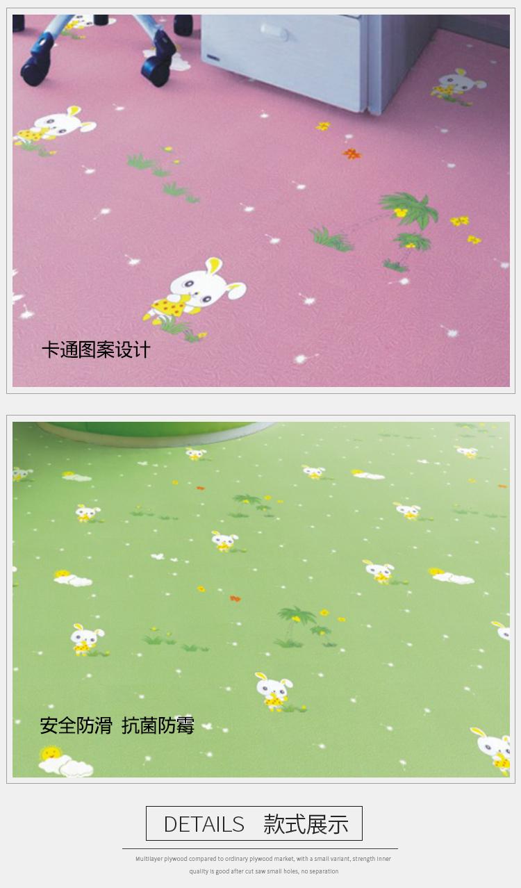 彩兔地板详情页_03