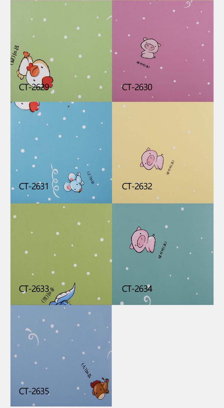 彩兔地板详情页_05