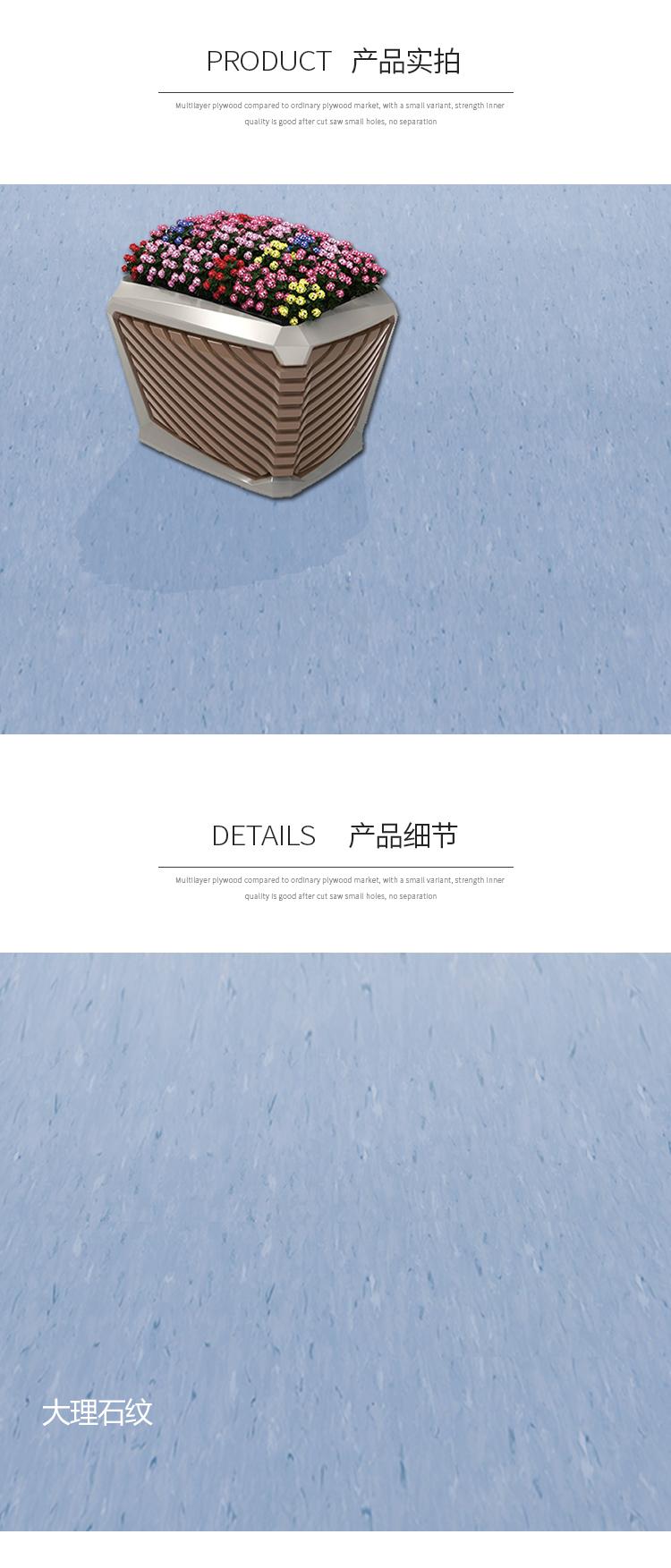 丽家地板详情页_03