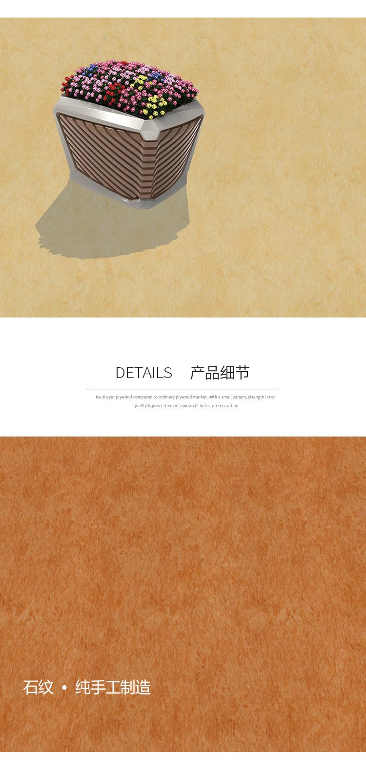 特斯嘉地板详情页_03