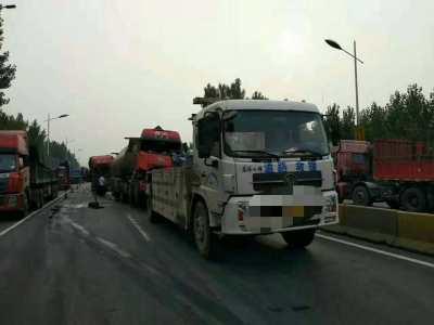 东明县汽车道路救援