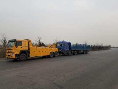 东明县道路救援服务