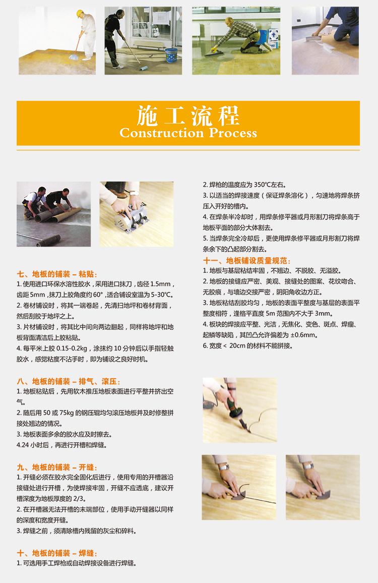 彩兔地板详情页_08
