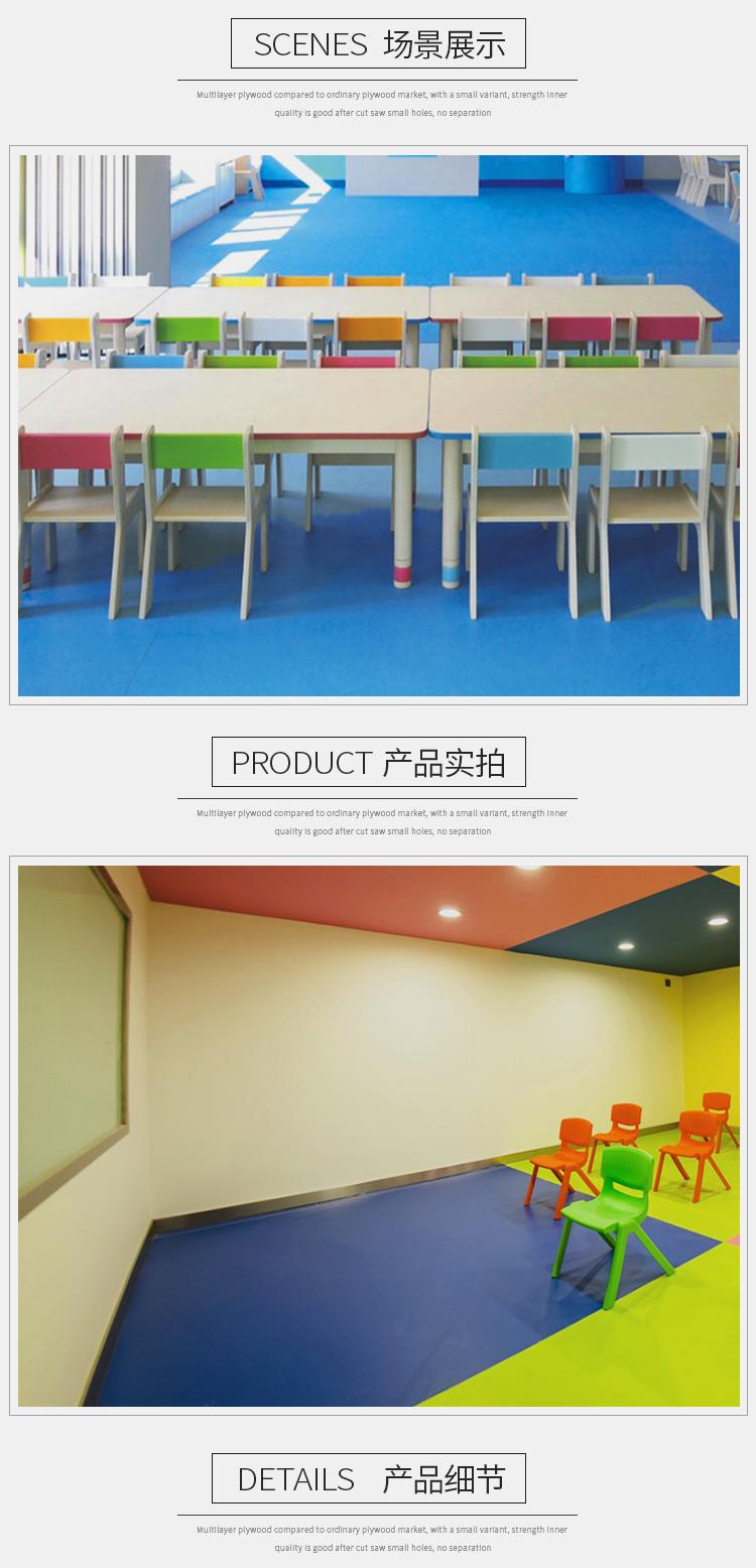纯色平面地板详情页_02
