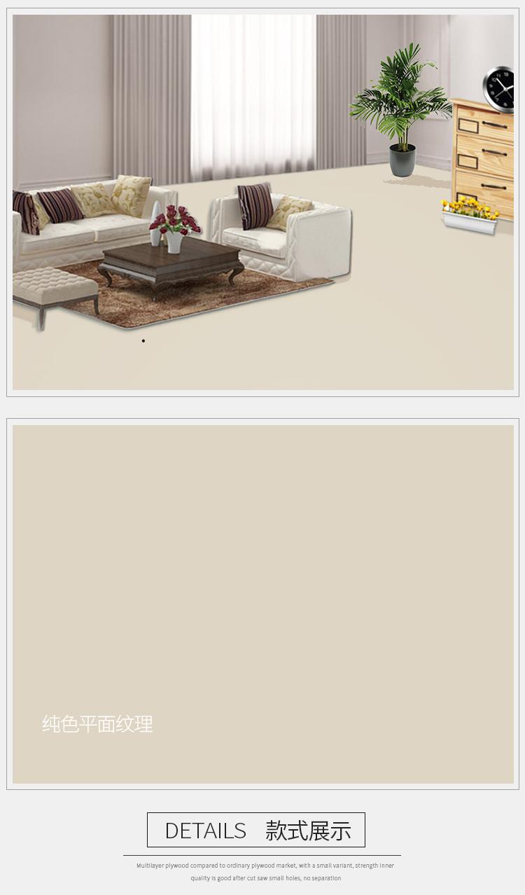 纯色平面地板详情页_03