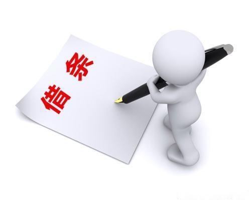 借条丢失了要怎么补救?南京讨债公司:80%选择录音作为证据