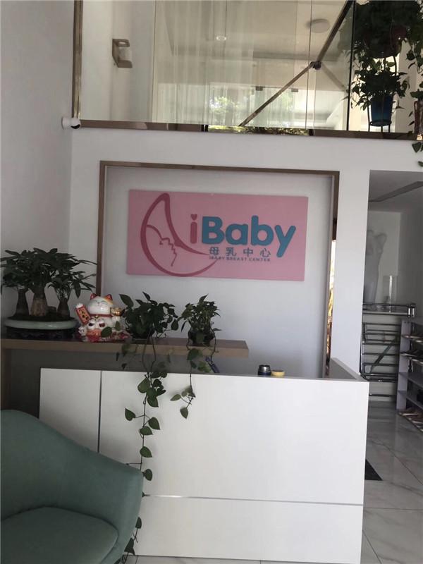 莉莉产后母婴中心