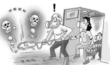 中国甲醛超标为什么严重?