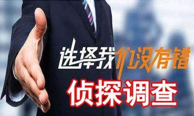 外遇取证调查-(杭州私家侦探)