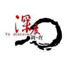 竞争对手调查-(杭州私家侦探)
