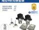 原装海拉6双光透镜+欧司朗CBI氙气灯+EBI安定器
