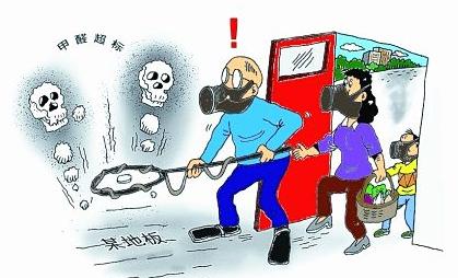 触目惊心!中国有220万青少年死于室内污染!