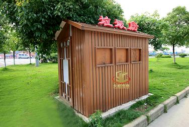 废品垃圾房