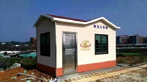 废品垃圾房 垃圾处理站 专业设计  品质保证