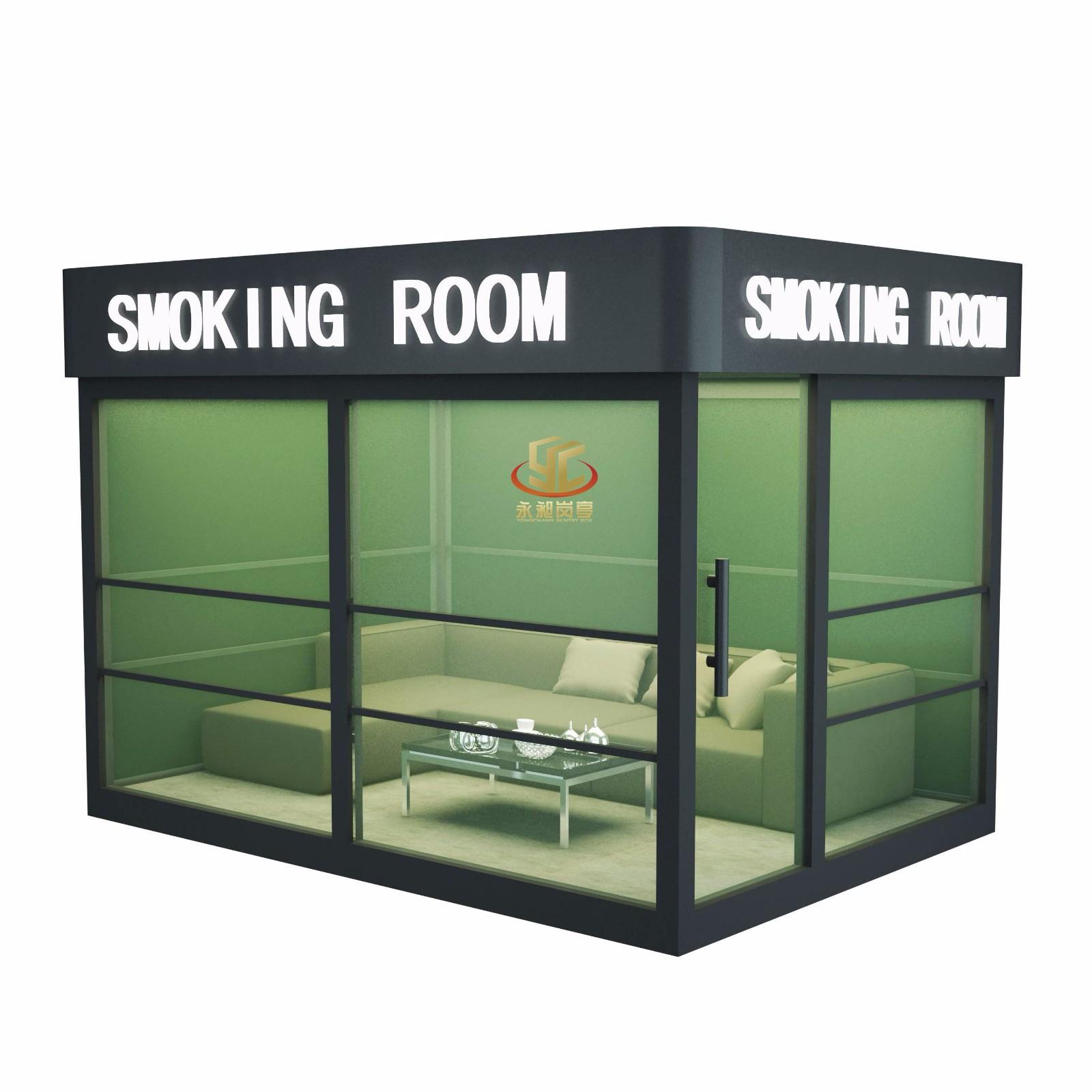休息吸烟室